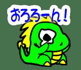Tsukuru's every day wish etc. sticker #815994