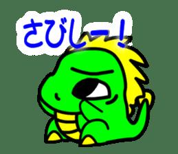 Tsukuru's every day wish etc. sticker #815997