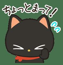 Miinyan of the kitten sticker #816416