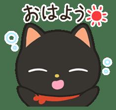Miinyan of the kitten sticker #816418