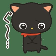 Miinyan of the kitten sticker #816430