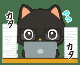 Miinyan of the kitten sticker #816435