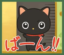 Miinyan of the kitten sticker #816438