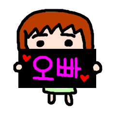UCHUCHUCHUCHU~2 (KOREAN / hanglu)
