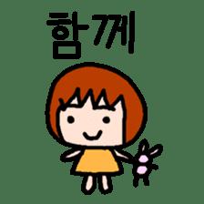 UCHUCHUCHUCHU~2 (KOREAN / hanglu) sticker #816439