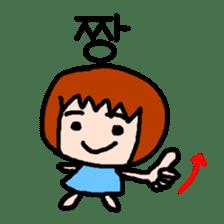 UCHUCHUCHUCHU~2 (KOREAN / hanglu) sticker #816441