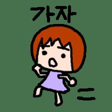 UCHUCHUCHUCHU~2 (KOREAN / hanglu) sticker #816442