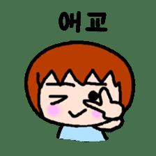 UCHUCHUCHUCHU~2 (KOREAN / hanglu) sticker #816443