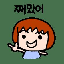 UCHUCHUCHUCHU~2 (KOREAN / hanglu) sticker #816445