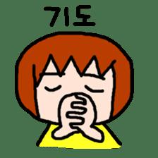 UCHUCHUCHUCHU~2 (KOREAN / hanglu) sticker #816452