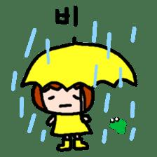 UCHUCHUCHUCHU~2 (KOREAN / hanglu) sticker #816457