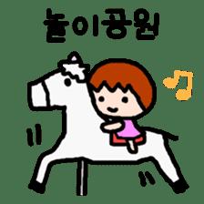 UCHUCHUCHUCHU~2 (KOREAN / hanglu) sticker #816466