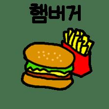 UCHUCHUCHUCHU~2 (KOREAN / hanglu) sticker #816467