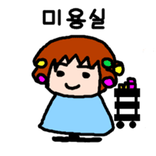UCHUCHUCHUCHU~2 (KOREAN / hanglu) sticker #816473