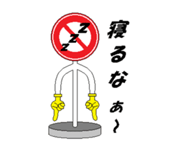 Chat sign sticker #816639