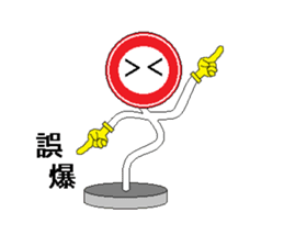Chat sign sticker #816641