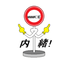 Chat sign sticker #816642