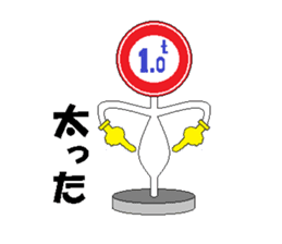 Chat sign sticker #816643