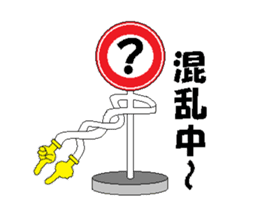 Chat sign sticker #816645