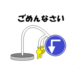 Chat sign sticker #816651