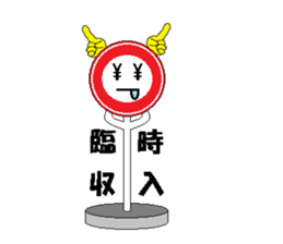 Chat sign sticker #816653
