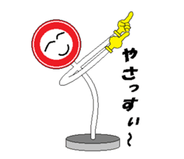 Chat sign sticker #816654