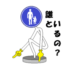 Chat sign sticker #816655