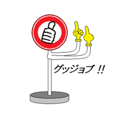 Chat sign sticker #816657
