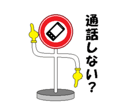 Chat sign sticker #816662