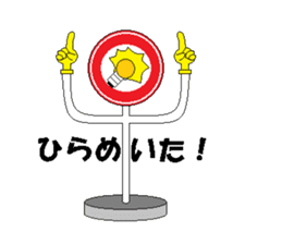 Chat sign sticker #816663