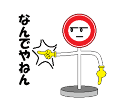 Chat sign sticker #816667