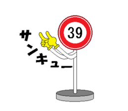 Chat sign sticker #816668