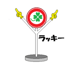 Chat sign sticker #816674