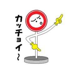 Chat sign sticker #816677