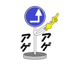 Chat sign sticker #816678