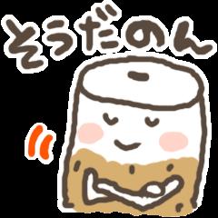 mikawaben