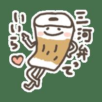 mikawaben sticker #817839