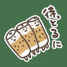 mikawaben sticker #817852