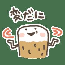 mikawaben sticker #817857