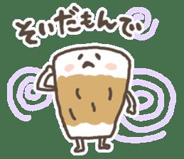 mikawaben sticker #817858