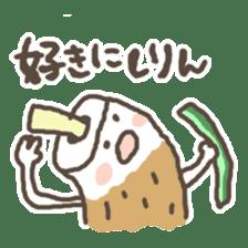 mikawaben sticker #817860