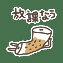 mikawaben sticker #817867