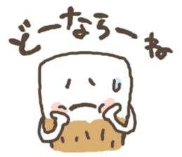 mikawaben sticker #817868