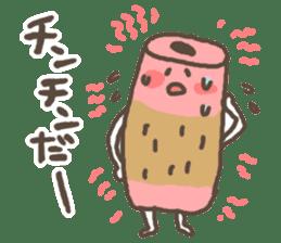mikawaben sticker #817869