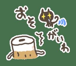 mikawaben sticker #817874