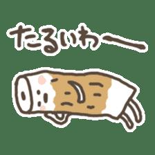 mikawaben sticker #817876
