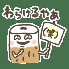 mikawaben sticker #817877