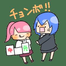Mahjong girls sticker #818534