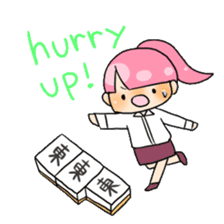 Mahjong girls sticker #818541