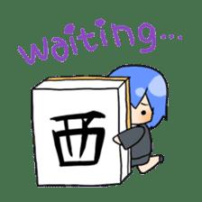 Mahjong girls sticker #818542